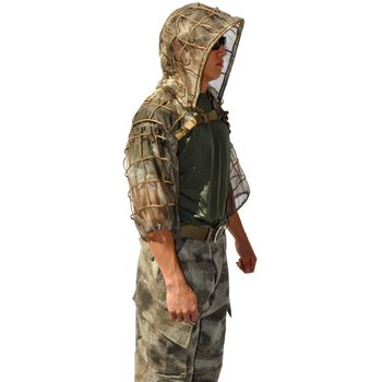 Tactical Concealment MOSQUITO Viper A-TACS (ghillie suit foundation)